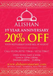 Alishan 19 Year Anniversary 20% Off